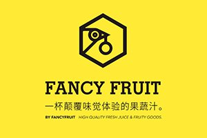 fancy fruit